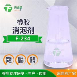 橡胶消泡剂 不影响稠度 天峰厂家研发优惠