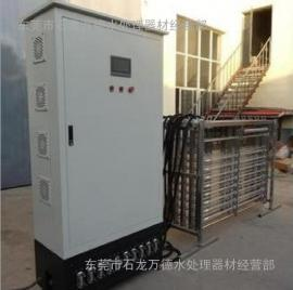 304/316L不锈钢排架可定制 明渠式紫外线灯杀菌系统 全国包邮