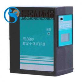 便携式恒流粉尘采样器 液晶数字显示 流量稳定粉尘采样仪