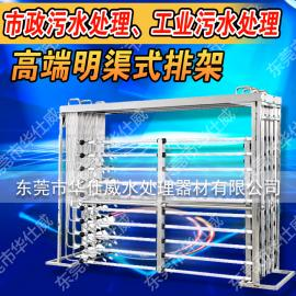 厂家生产明渠式紫外线杀菌排架/明渠电柜排架