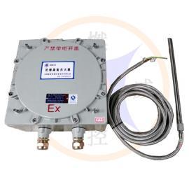 电站锅炉防爆点火装置BWFD-20 螺纹接口M18*1.0/M18*1.5/M27*1.5