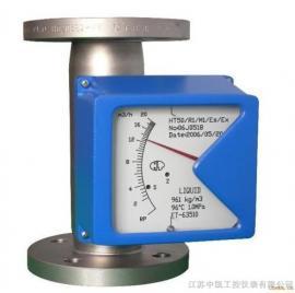 金属管浮子流量计,小流量气体流量计