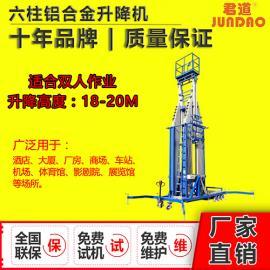 工厂电动液压六柱式升降机