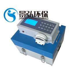 等比例水质采样器 管路自动排空 两级密码锁定 便携式水质采样仪