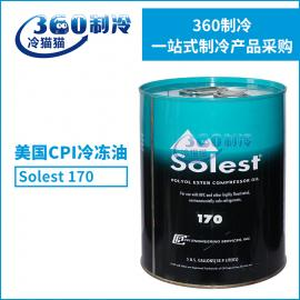 美国CPI solest170冷冻油中央空调冷冻机油润滑油环保型冷冻油