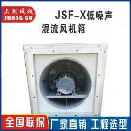 直销HLF-6系列低噪声节能混流式风机箱 设备机器排烟通风机