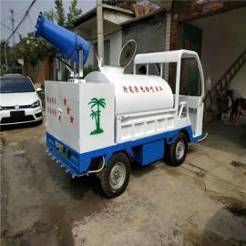 小型电动洒水车 物业新能源电动洒水车销售厂家