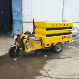 路面流动电动三轮高压清洗车小型清洗车多少钱