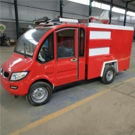 新款小型四轮新能源电动消防车