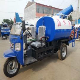 小型三轮洒水车工地农用除尘洒水车