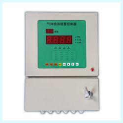 唐仪TY2100四通道气体检测报警控制器