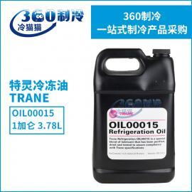 TRANE特灵冷冻油OIL00015中央空调冷冻机油15号润滑油1加仑/桶