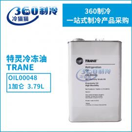 TRANE特灵原装冷冻油OIL00048中央空调冷冻机油48号1加仑3.78L