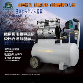 日本藤原智能真空泵 220V微型空�獗� �P式微型真空泵批�l
