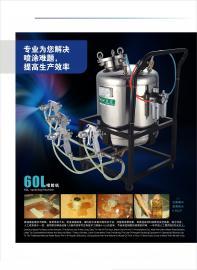 荣志空气节能喷胶机 鞋厂刷胶机 压力桶喷漆机 空气喷涂机