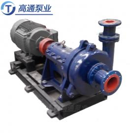 40DT-A25脱硫泵 浆液循环泵