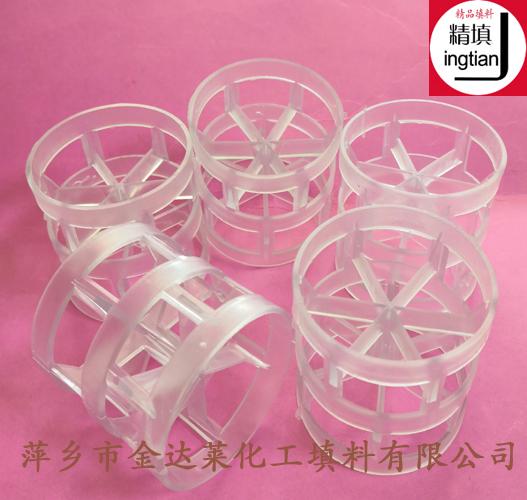 聚氯乙烯PVC鲍尔环 DN50 76PVC填料鲍尔环 精填牌PVC鲍尔环厂家