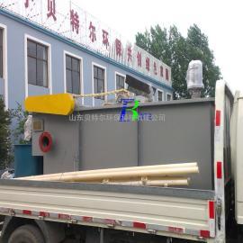 涡凹气浮装置 化工厂污水处理设备 贝特尔环保科技