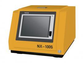 土壤重金属快速检测仪土壤重金属分析仪土壤重金属检测仪NX-100S