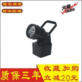 JIW5281检修装卸灯轻便式多功能强光手提户外应急LED防爆探照灯