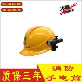 JW7302消防安全帽佩带式帽灯学生老人强光超亮微型防爆手电筒
