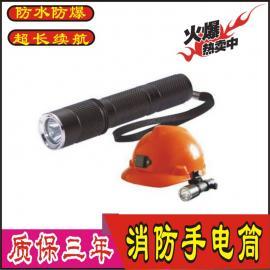 JW7620多功能微型袖珍防爆消防专用可充电防水LED超量强光手电筒