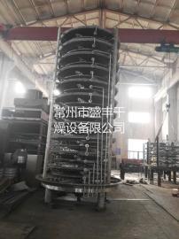 水处理剂盘式干燥机