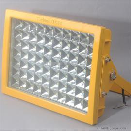 CCD97 高效节能LED防爆灯 加油站专用防爆灯