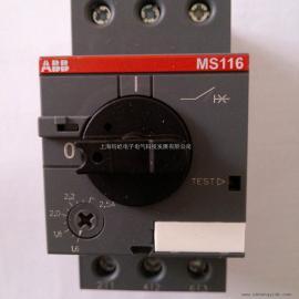 ABB电动机保护器MO165,MS165,MO132系列