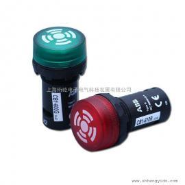 ABB按钮指示装置蜂鸣器CB1系列