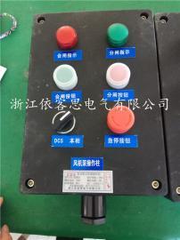 风机泵防水防尘防腐操作柱施耐德元件三防操作箱