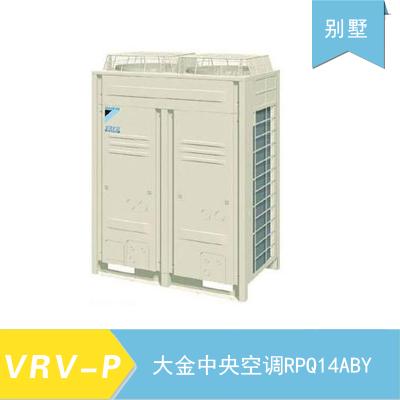 北京大金中央空调别墅金制全效型RPCZQ16ABY