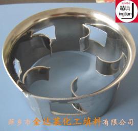 不锈钢阶梯环填料 304 316L 321金属阶梯环 精填牌CMR阶梯环