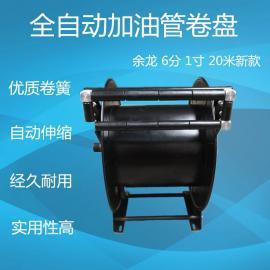 加油机卷盘 加油管自动伸缩卷盘卷管器自动卷盘机卷管器
