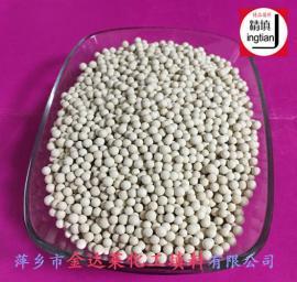 3A分子筛 3a分子筛干燥剂厂家 球形条形干燥剂 精填牌分子筛