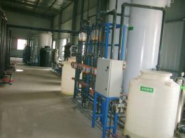 乳化液废水处理设备