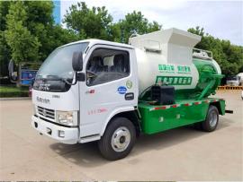 供应东风5立方餐厨泔水垃圾处理车