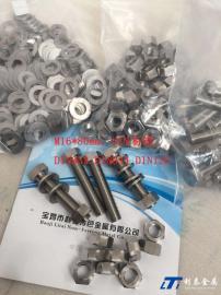 TA9钛螺丝TA9钛螺栓TA9钛紧固件钛钯合金耐腐蚀螺丝
