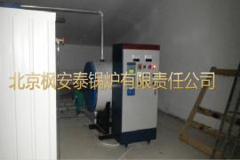 公寓集体采暖1200千瓦电热水锅炉+电洗浴锅炉