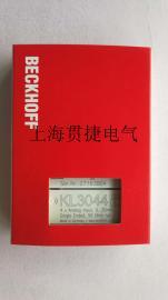 BECKHOFF倍福KL3044,KL3054模块