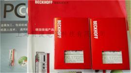 BECKHOFF倍福KL5111