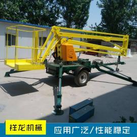 厂家直销拖车折臂式升降平台
