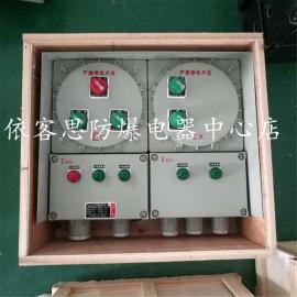 压力容器防爆配电箱电热带专用防爆配电箱