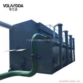 直供农改水一体化处理设备 集加药絮凝沉淀于一体达生活用水标准