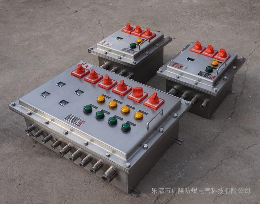 海平台隔爆不锈钢配电箱 室外防雨型不锈钢隔爆配电箱