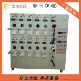 LJ-LH-12电吹风升温老化寿命测试机 电吹风筒老化试验机厂家