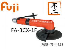 日本FUJI工业级气动工具及配件:气动角磨机FA-3CX-1F