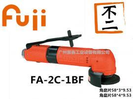 日本FUJI工业级气动工具及配件:气动角磨机FA-2CX-1BF