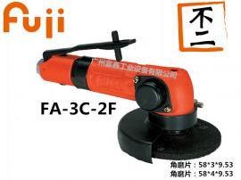 日本FUJI工业级气动工具及配件:气动角磨机FA-3C-2F