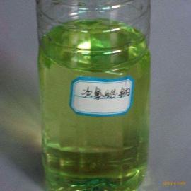 高效氨氮去除剂次氯酸钠生活污水工业废污水快速脱色剂